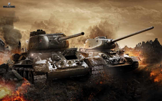 world, tanks