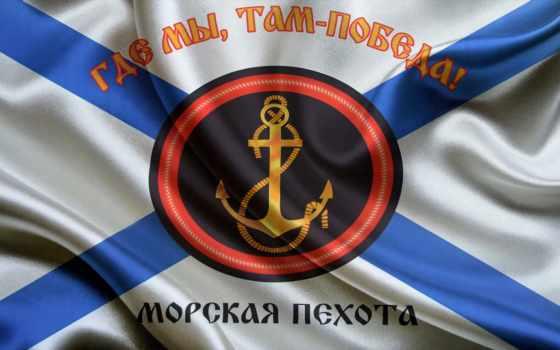 морская, marines, текстуры