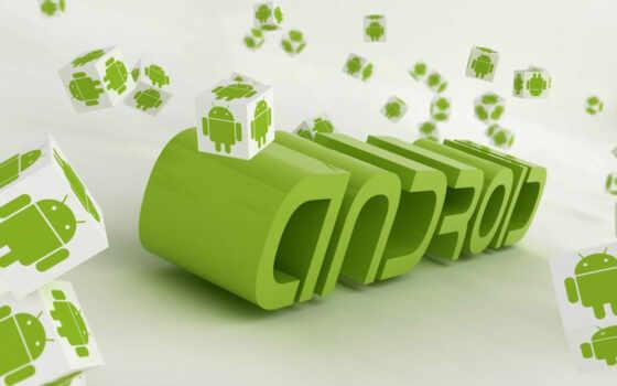 прошивка, google, зелёный, club, eset, effect, nod, process, строитель