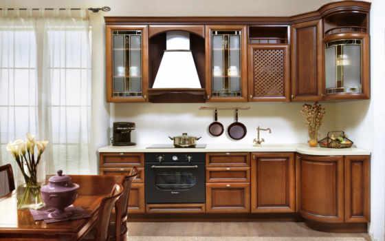 кухни, кухня