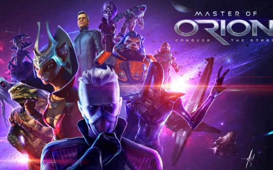 orion, master, conquer, stars, labs, wg, раннего, доступа, добавлены,