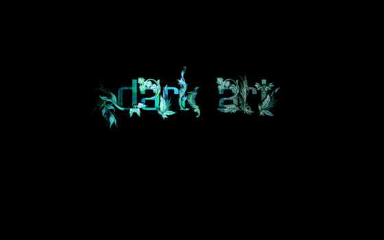 art, dark