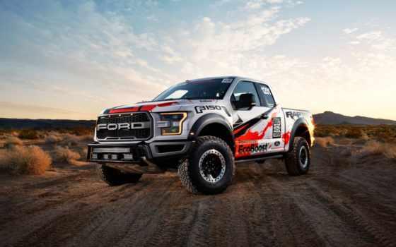 ford, raptor, тюнинг, race, truck, rally, авто, автомобили, версию,