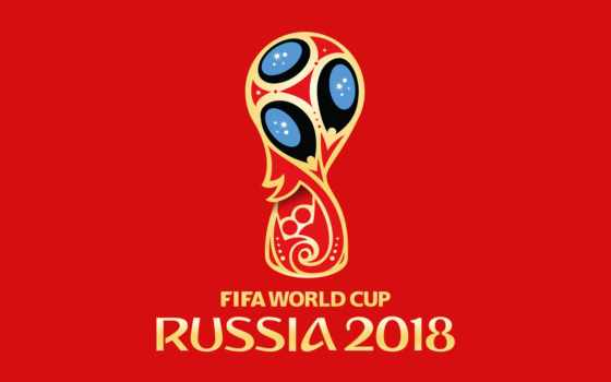 fifa, world, cup, россия,