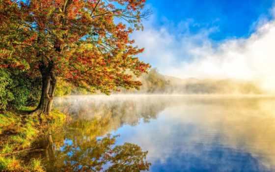 красавица, осень, природа, мира, озеро, невероятная, записи, world, рубрике,