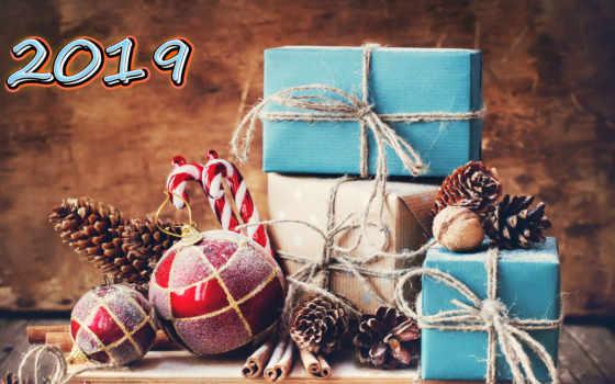 christmas, дар, new, год, подарки, бесплатные, сувениры, photos, stock, presents,