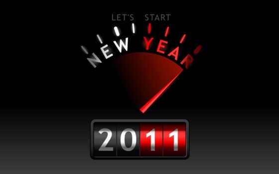 new, year Фон № 4328 разрешение 1920x1200