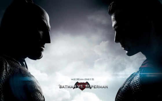 batman, superman, рассвет Фон № 120333 разрешение 2880x1800