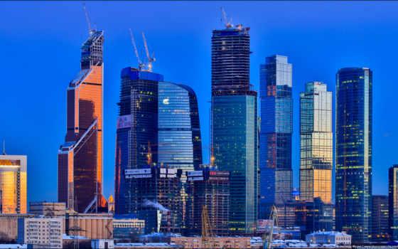 москва, центр, business, международный, moskau,