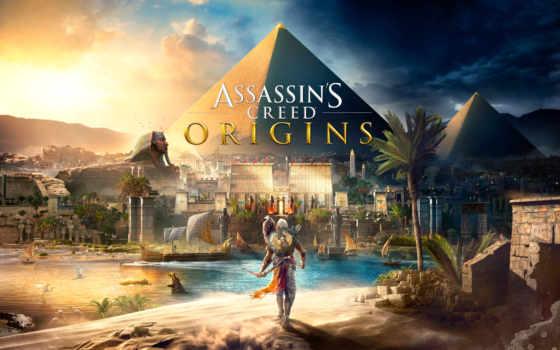 assassin, creed, origins, назад, дней,
