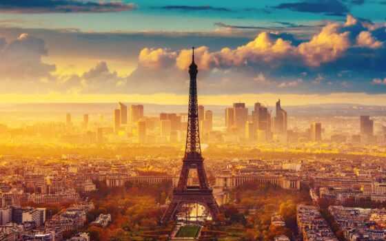 париж, rook, francii, little, fond, минск, automne, education, тренировочный