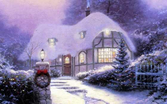 christmas, thomas, ёлка, kinkade, снег, cottage, фонарь, праздник, картина, живопись, окнах, дорожка, ступеньки, коттедж, рождественский, свет, hd,
