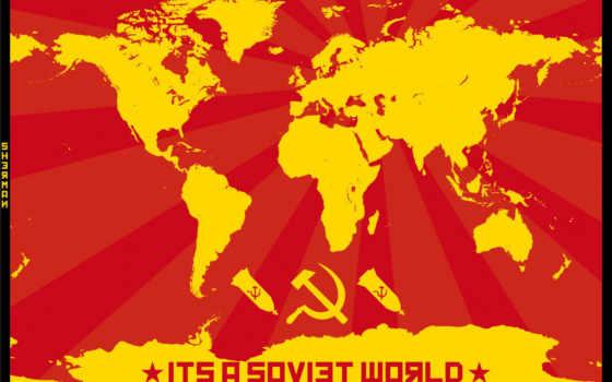 мира, карта, коммунизм, бомбы, молот, серп, звезда, карты,