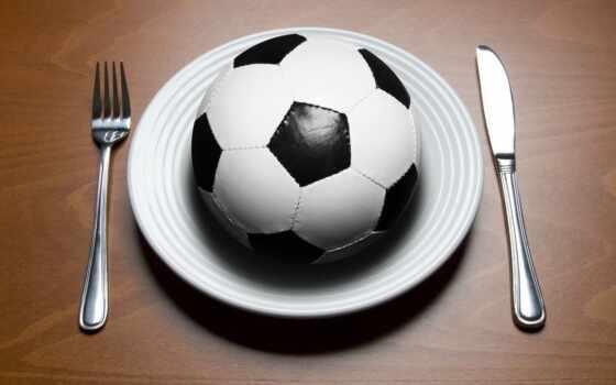 мяч на обед