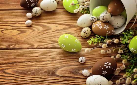 easter, яйца, картинка, цитата, цитатник, свой, community, прочитать, информация, целикомв,