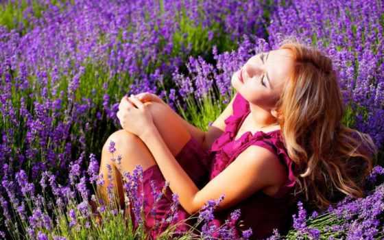 lavender, гороскоп, года