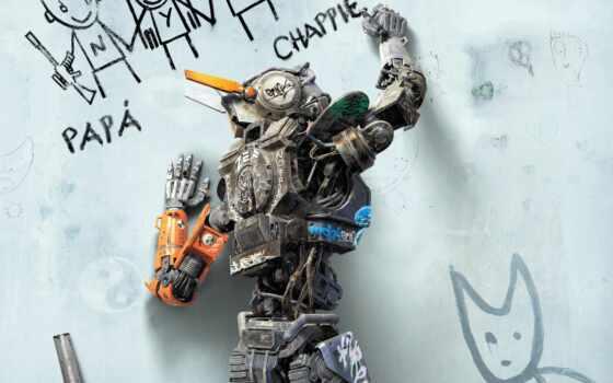 другой, chappit, robot