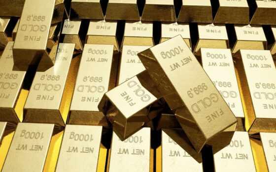 gold, rate, today, gittigidiyor, цена, се, altin, tablo, dekorasyon