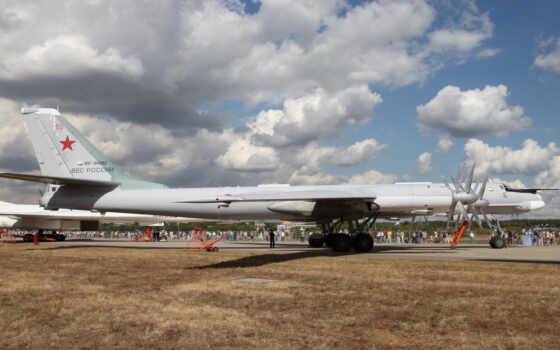 Самолеты Ту-95МС