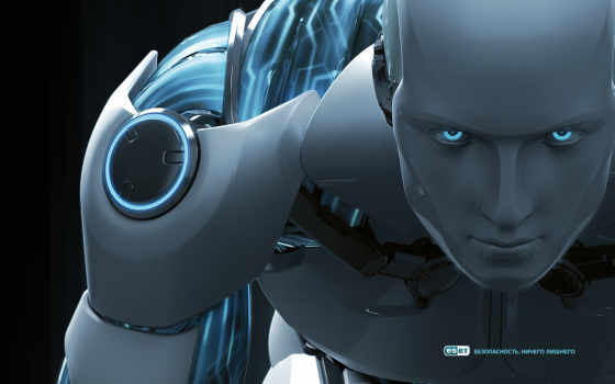 eset, nod, security