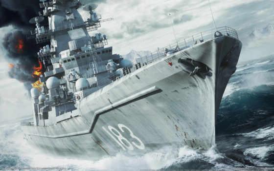 war, naval
