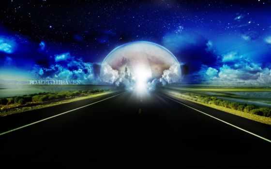 дорога, cosmos, land