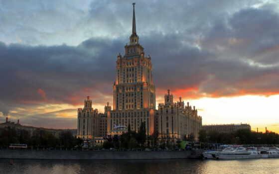 москва, hotel, ukraine