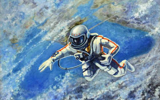 cosmos, открыть, initial, леонов, aleksey, космонавт, леонова, космонавтики, выход, вышел, космонавта,