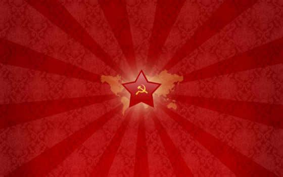 звезда, молот