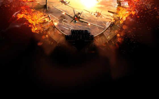world, warplanes, игры Фон № 118082 разрешение 1920x1080
