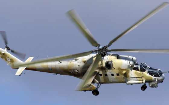 вертолет, ми, rotor, mi-35p, russian, attack, bbc, сила, mi-24p
