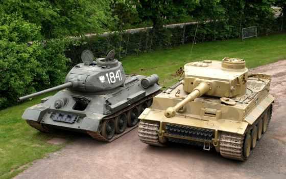 танки, техника