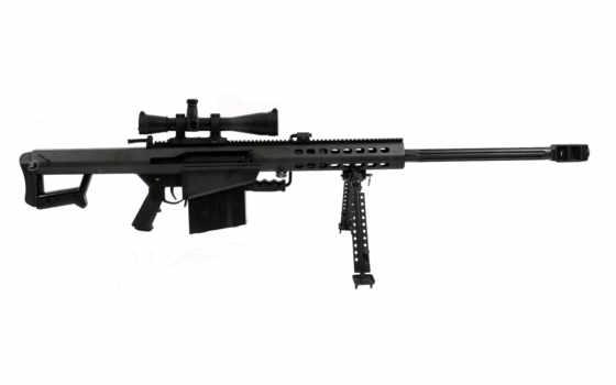 Оружие 48212