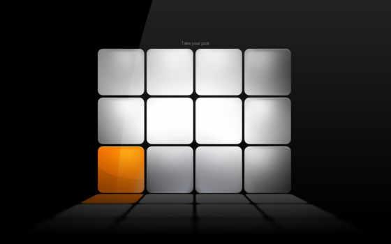 оранжевый, серый