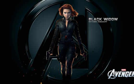 widow, black, natasha, черная, романофф, мстители,
