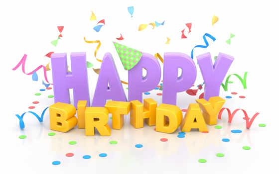 рождения, днем, поздравления, желаем, just,