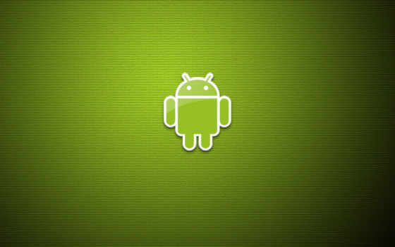 android, app, меньше