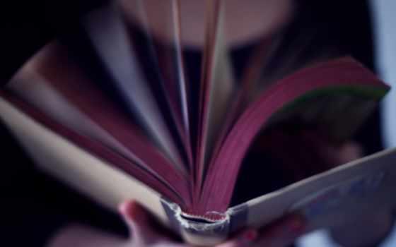 книга, девушка, страницы, настроения, книжка, движение, перелистывает,