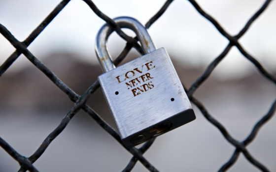 love, eternity, range, замок, permission, картинка, romantic, забор, padlock