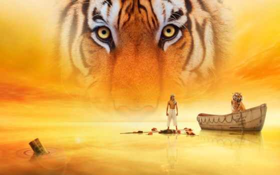 life, лодка, тигр, постер