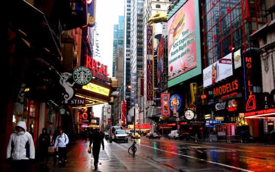 starbuck, york, нью, manhattan, город, new, дождь, human, небоскрёба