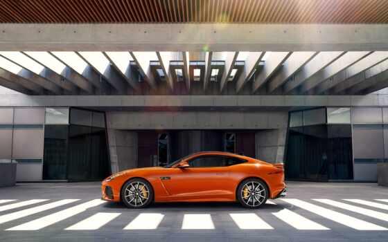 jaguar, вид, оранжевый, car, мадагаскар, coop, coupe