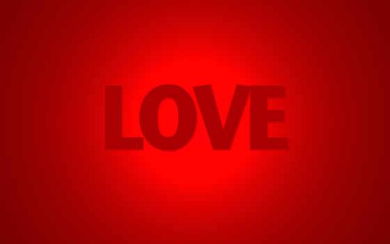любовь, красный