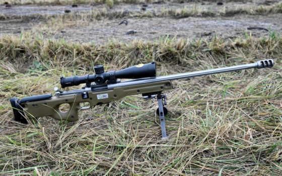 sako, trg, винтовка