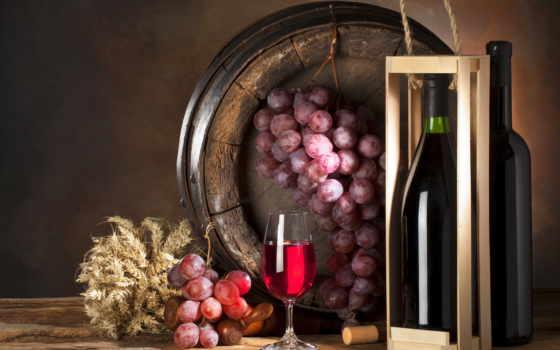 натюрморт, еда, вино, виноград, напитки, бутылка, фрукты, картинка, бокалы, яблоки,