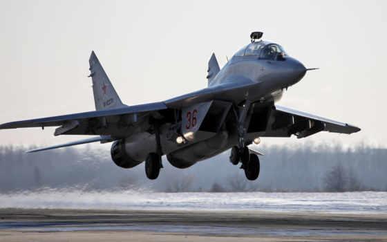 россии, миг, forces