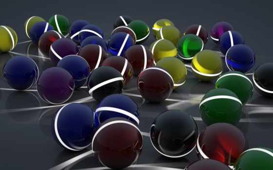 шары, разные