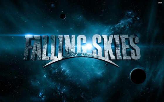 небеса, рухнувшие, sezon, falling, небес, skies, сошедшие,