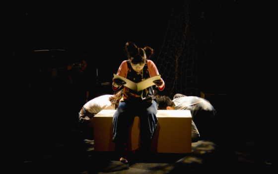 guitarist, гитара