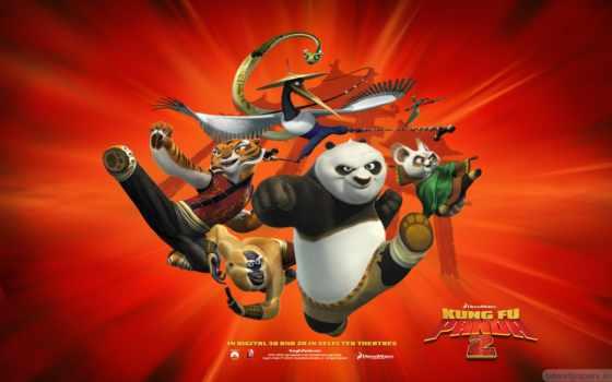 панда, boo, кунг